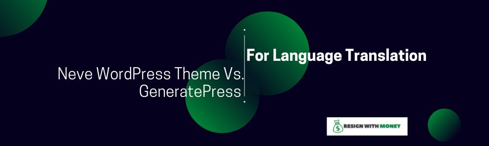 Neve WordPress Theme feature2